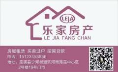 (赵家坝)明珠金街5室4厅3卫10元/月400m²出租
