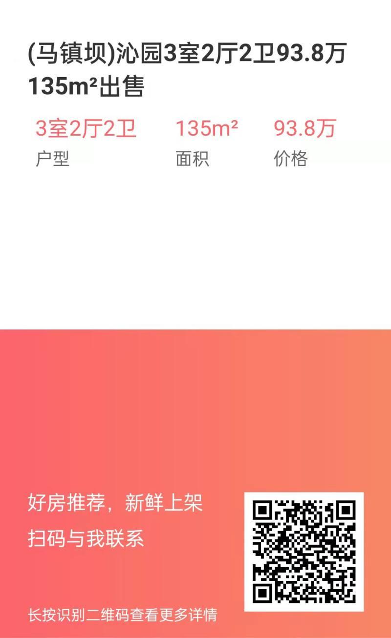 微信图片_20211011141749.jpg